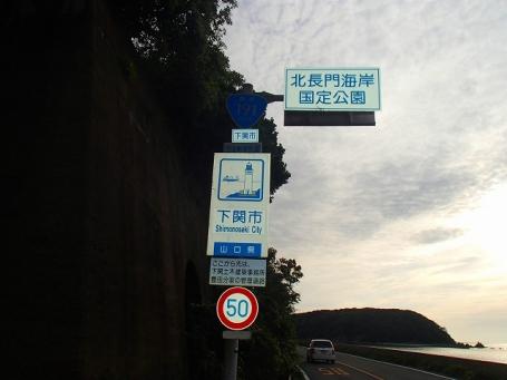 P5230303.jpg