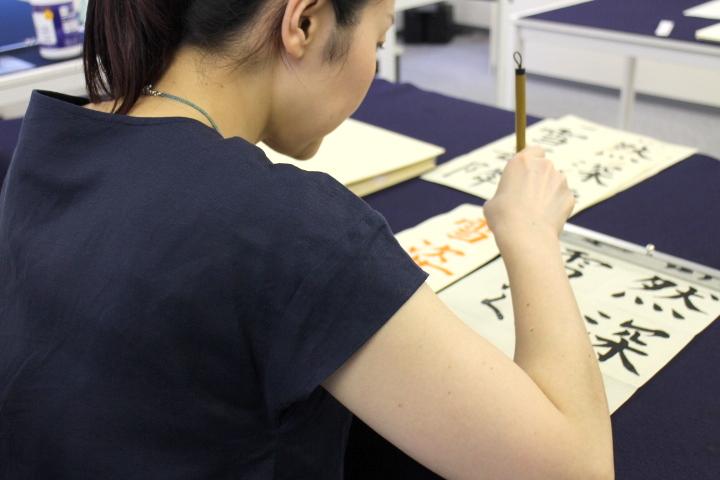 書道教室 東京銀座 2015年5月30日の教室風景