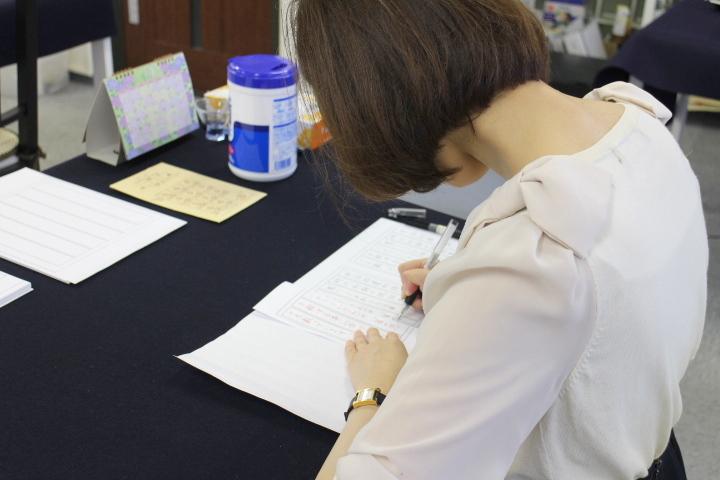 書道教室 東京銀座 2015年5月31日の教室風景