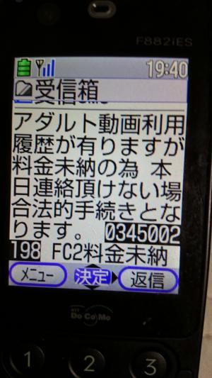 DSC_0178_convert_20150113215810.jpg
