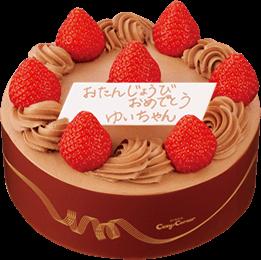 cake02.png