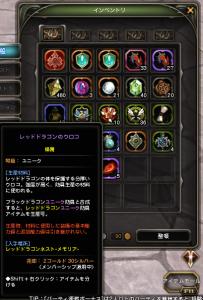 rd_uroko.png