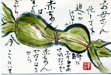 takara26 (2)