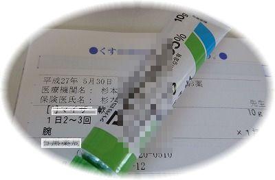 P5300002.jpg