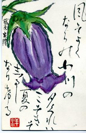 takara35.jpg
