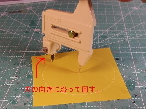 IMGP2899.jpg