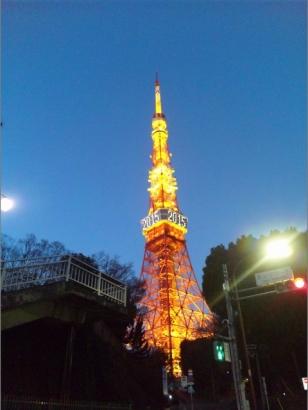 東京タワー2015