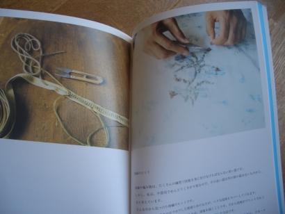 本(刺繍)