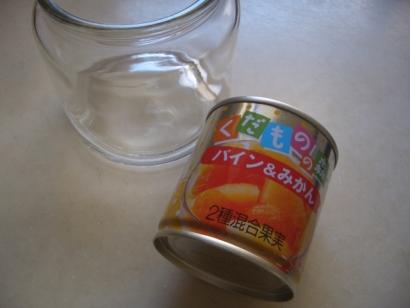 フルーツのシロップ漬け