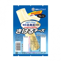 さけるチーズ(プレーン)