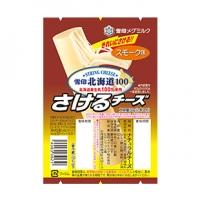 さけるチーズ(スモーク味)