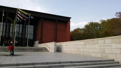 北海道博物館(2015.05.05)