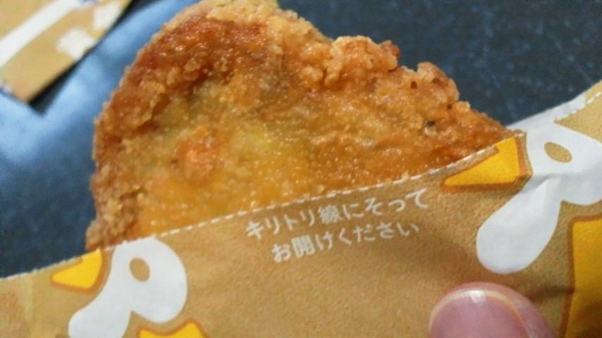 ローソン黄金チキン旨塩2