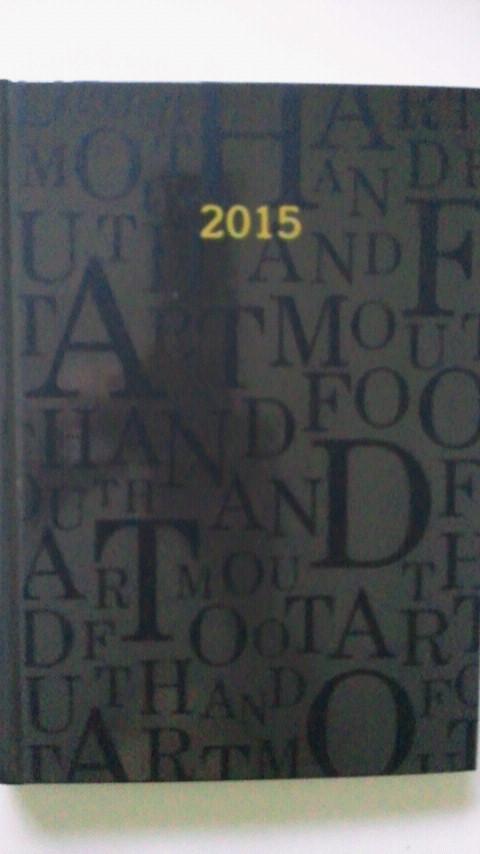 2015デスクダイアリー1