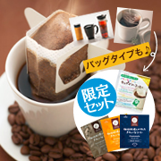 img_product_154851557354b5fcc68309d.jpg