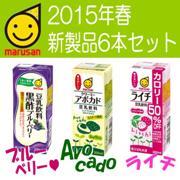 img_product_155795699054f649d208e9f.jpg
