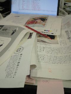 NEC_2767.jpg