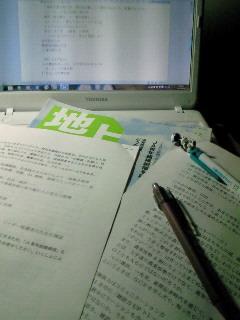 NEC_2770.jpg