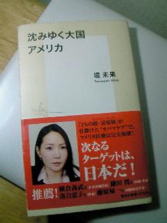 NEC_2829.jpg