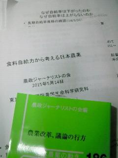 NEC_2881.jpg