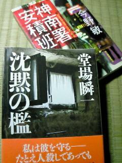 NEC_2898.jpg