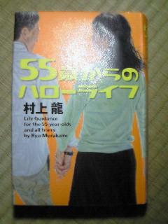NEC_2909.jpg