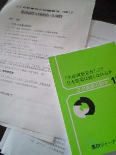 NEC_2926.jpg