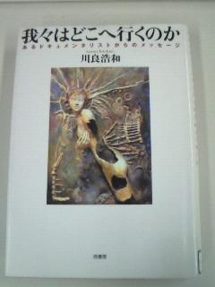 NEC_2927.jpg
