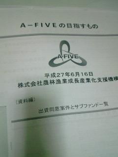 NEC_2937.jpg
