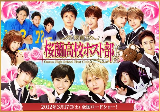 2012 ouran