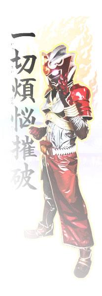 kyoto daigoji godairik hudourikii