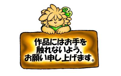 buro2015324no1.jpg