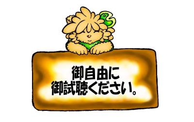 buro2015324no2.jpg