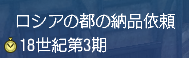 20150114_01