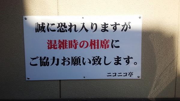 IMG_20150203_114322.jpg