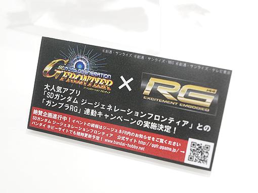 70-expo2014_0568 _RG