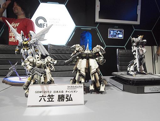 95-expo2014_1253 _つくろう