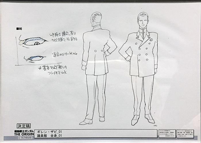 1階 キャラ設定 ザビ家/ORIGIN_00 087