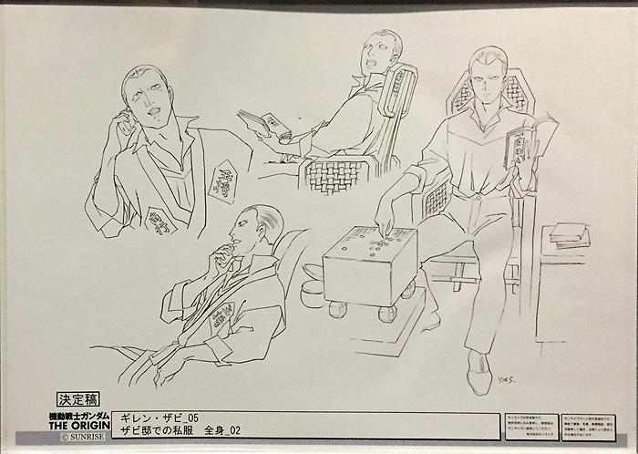 1階 キャラ設定 ザビ家/ORIGIN_00 092