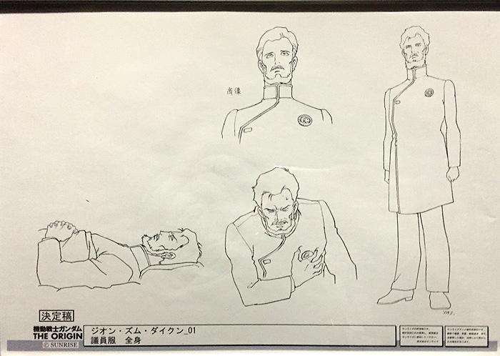 1階 キャラ設定 ダイクン家/ORIGIN_00 102