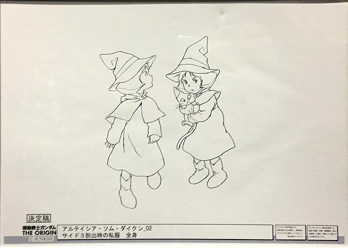 1階 キャラ設定 ダイクン家/ORIGIN_00 110