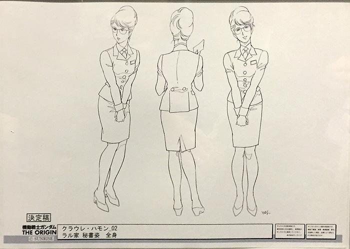 1階 キャラ設定 ラル家・その他/ORIGIN_00 063