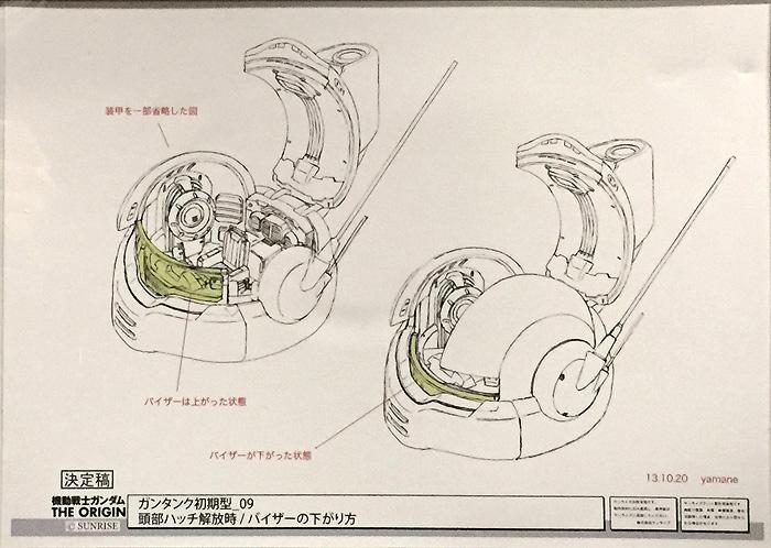 1階 メカ設定 ムンゾ/ORIGIN_00 042