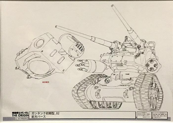 1階 メカ設定 ムンゾ/ORIGIN_00 050