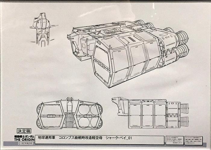 1階 メカ設定 ルウム①/ORIGIN_00 012