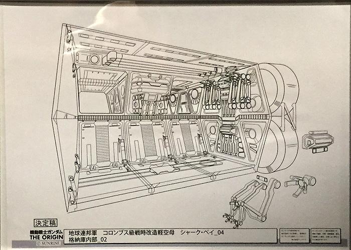 1階 メカ設定 ルウム①/ORIGIN_00 023