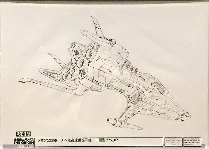 1階 メカ設定 ルウム②/ORIGIN_00 036