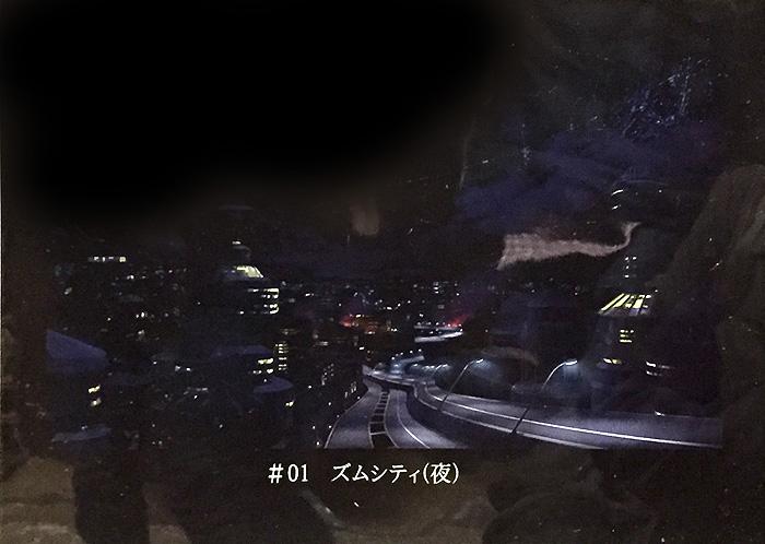 1階 美術ボード①/ORIGIN_00 137