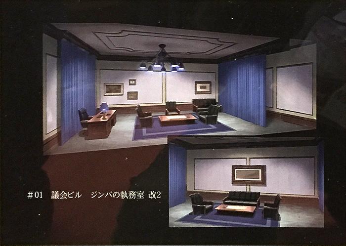 1階 美術ボード①/ORIGIN_00 139