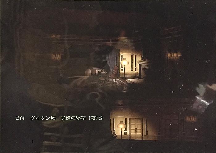 1階 美術ボード①/ORIGIN_00 149